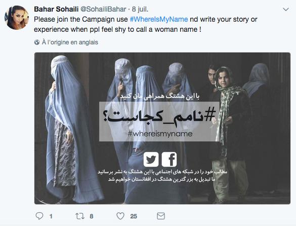 Twitter Bahar Sohaili campagne #whereismayname