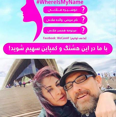 Farhad et Sultana Darya