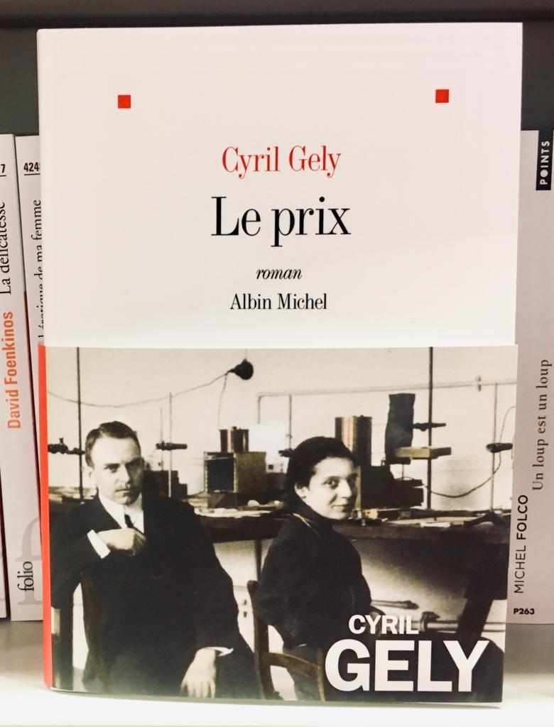 Le Prix roman de Cyril Gely
