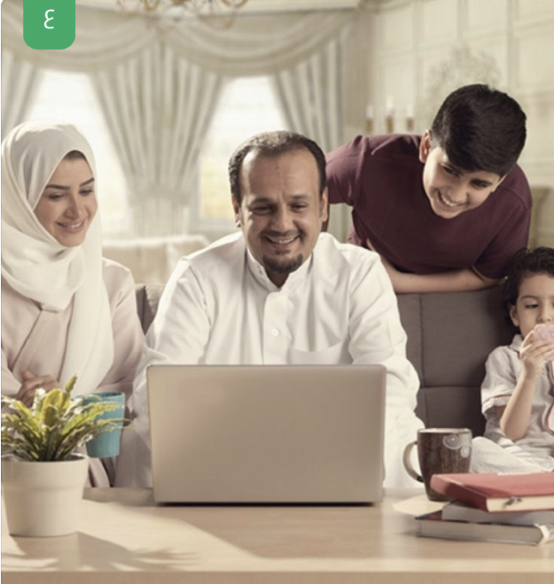 jaipiscineavecsimone_actu_application_Absher_saoudiennes