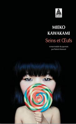 Seins et œufs de Mieko Kawakami
